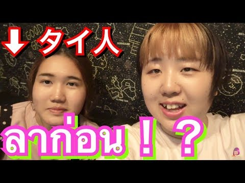 【爆笑】タイ人とカラオケで90点以上帰れませんは不可能すぎたwwww
