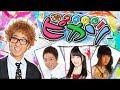 アイドルピカソ #17(2018/6/28 放送回) の動画、YouTube動画。