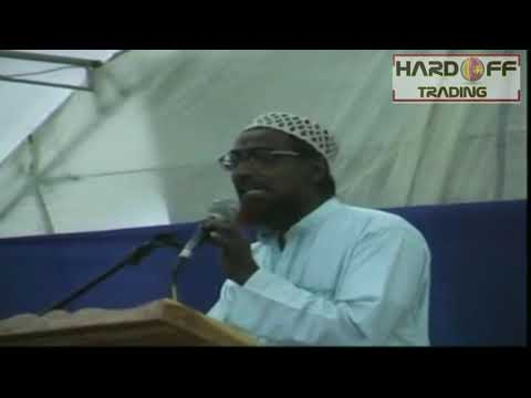 Matale Kamal - Tamil Islamic Song