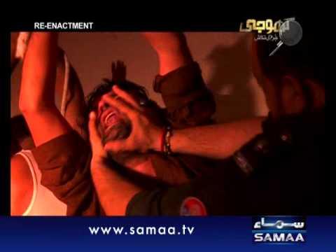 Khoji August 10, 2012 SAMAA TV 4/4