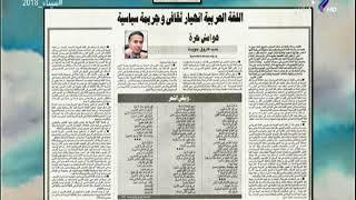 فاروق جويدة يكتب..