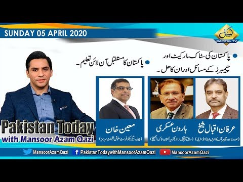 Pakistan Today with Mansoor Azam Qazi - Sunday 5th April 2020