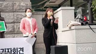 피한정후견인 사회복지사 자격제한 헌법소원 기자회견