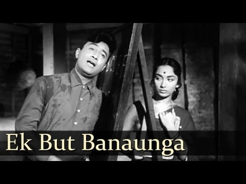 Ek But Banaoonga Tera Aur - Dev Anand - Sadhana - Asli Naqli - Mohd Rafi - Evergreen Hindi Songs