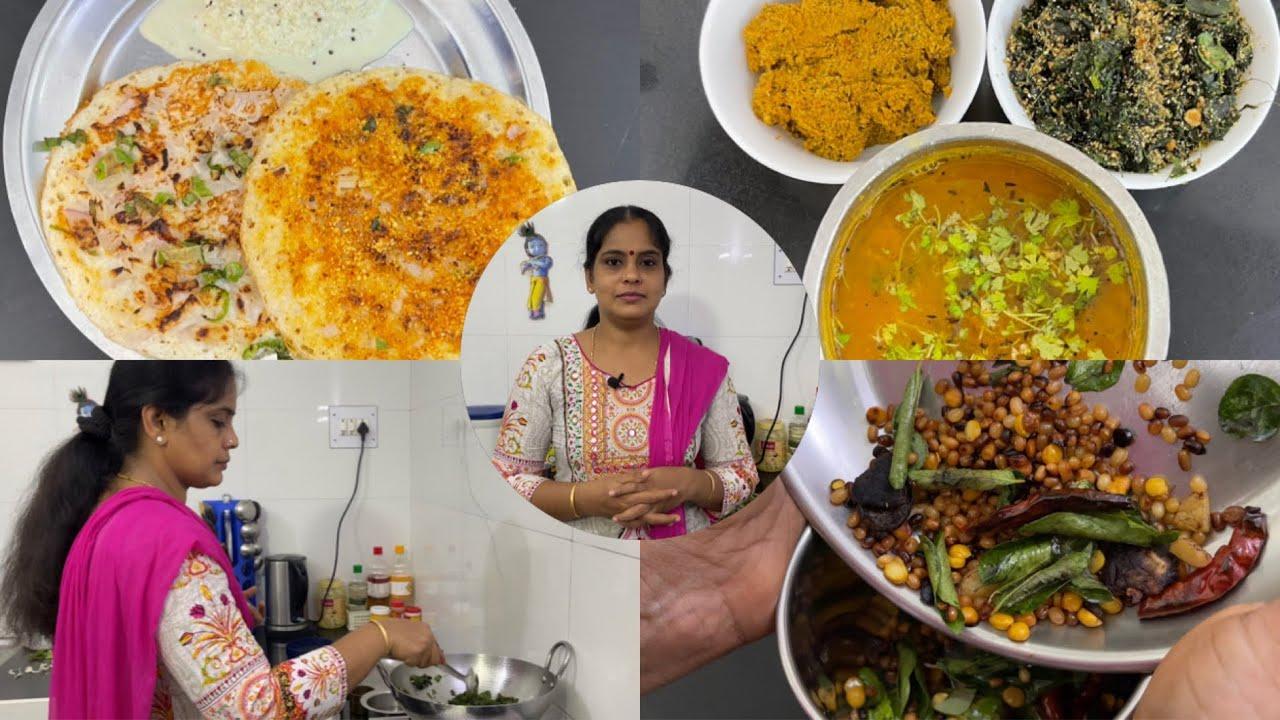Indraya Samayal |Easy Lemon Rasam|Pirandai Thogayal|Murungakeerai Groundnut Poriyal