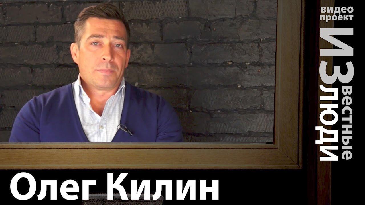 Килин владимир степанович 54