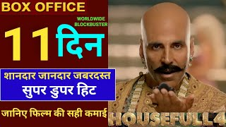 Housefull 4 Box Office Collection, Housefull 4 11th Day Collection, Housefull 4 FullMovie Collection