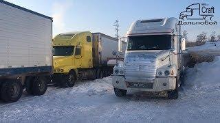 Дальнобой по ДВ. База отдыха Нахот, Якутия 2020
