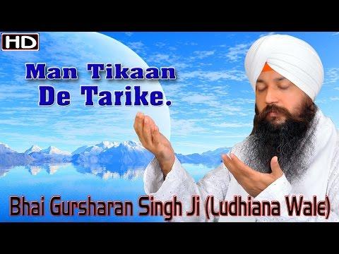 So Kich kar jit mail na lage   Bhai Gursharan Singh Ji Ludhiana Wale   Katha Kirtan   HD
