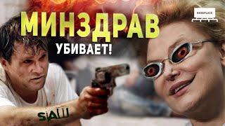 Пила: Выживание в современной России (Переозвучка)