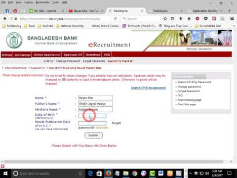How to recover Bangladesh Bank job application password, CV Identification Number & Tracking Number?