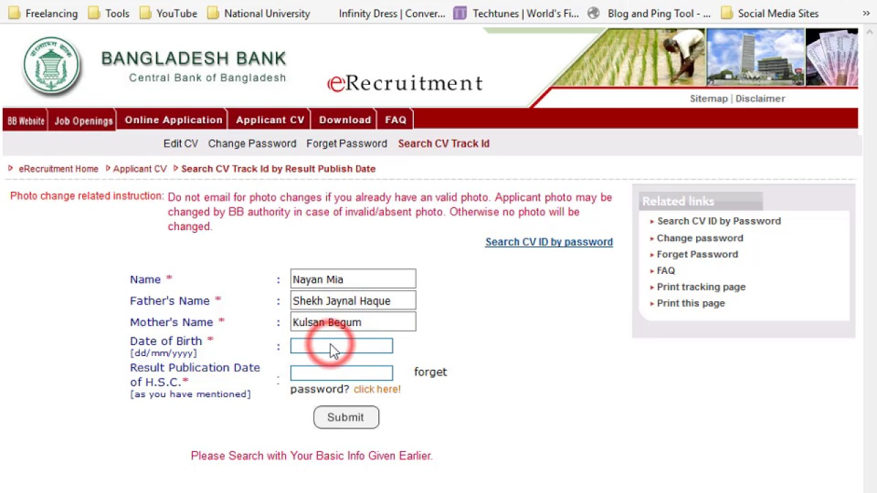 how to recover bangladesh bank job application password  cv identification number  u0026 tracking