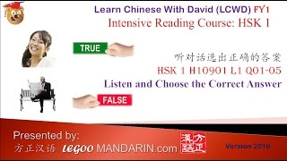 HSK 1 Chinese Proficiency Test Level 1 H10901 L1 Q01-05 听短语判断图片对错