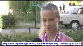 Всероссийские соревнования ,,Шиповка юных,, г.Адлер 2015