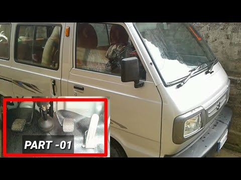 maruti omni driving lesson part 01 in hindi