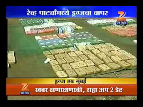 PW drugs hub mumbai 4