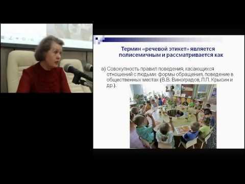 Образовательная область Социально коммуникативное развитие  ГОГОЛЕВА Г С