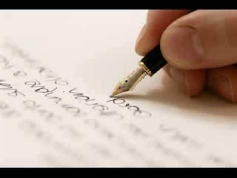 dictee essay