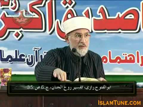 Abu Bakr Siddique's (RA) Status (Muqam e Ma'eeyyat v Fana'eyyat) by Shaykh Tahir ul Qadri