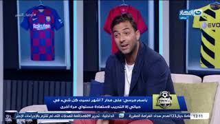 أوضة اللبس | فقرة باسم مرسي كاملة مع ميدو