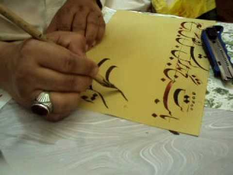 calligraphy rules nastaliq muraqab baa  by most popular calligraphest khurshid gohar qalam