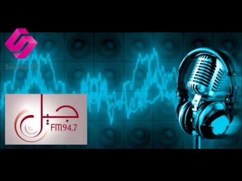 """la journée mondiale de la radio  2017 sur  """" jil Fm""""  ;  Assia Bekhat"""