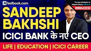 Sandeep Bakhshi | ICICI Bank's New CEO Replacing Chanda Kochhar | Important for SSC, RRB & IBPS