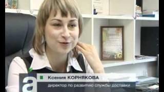 Афонтово: Рынок доставки еды на дом(В Красноярске развивается рынок доставки еды на дом http://afontovo.ru/videos/8553., 2012-01-23T08:50:53.000Z)