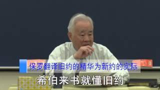 Video 朱韬枢 Titus Chu│成全圣徒:精华篇 24-3 download MP3, 3GP, MP4, WEBM, AVI, FLV Oktober 2018