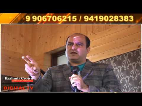 Seminar On Role Of Media In Public Health Awareness Held In Baramulla