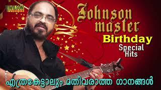 Hits of Johnson Master   Johnson Master Evergreen Hit Songs   Non Stop Malayalam Film Songs