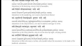 LEARN TO CHANT SRI RUDRAM - 3rd Anuvaka - with lyrics by