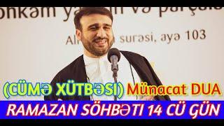Ramazan söhbəti 14 CÜ GÜN) (cümə xütbəsi) Hacı Ramil Münacat DUA