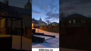 Сергей Пынзарь Инстаграм Сторис 29 февраля 2020