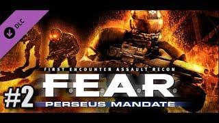 (EXTREME DIFFICULTY) F.E.A.R. Perseus Mandate Playthrough #3 - Live Stream