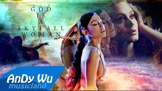 Ariana Grande - GOD IS A WOMAN (Epic Orchestra Ver.) 007 James Bond: Skyfall ft. Adele