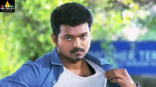 Jilla Movie Vijay Intro Fight Scene   Mohanlal, Kajal   Latest Telugu Scenes @SriBalajiMovies