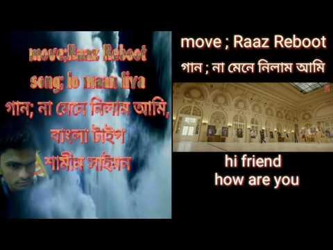 Raaz Reboot hindi move  lo maan liya  ( ...