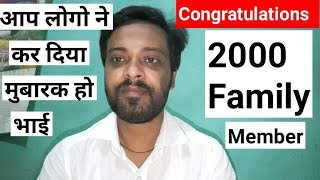 Surprise Video   2000 Family members wow! congratulation   Two surprise for My family!