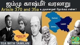 jammu kashmir and Article 370 history II Who Create Article 370 & 35a
