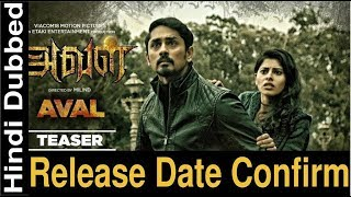 Aval (The House Next Door) New South Hindi Dubbed Movie Theater Release Date