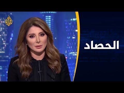 الحصاد- الأزمة الخليجية.. إلى أين تمضي التحالفات الإقليمية؟  - نشر قبل 7 ساعة