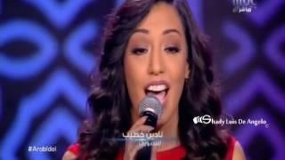 عرب ايدول العروض المباشرة 1  نادين خطيب من فلسطين الاقي زيك فين يا علي  Arab Idol 2016