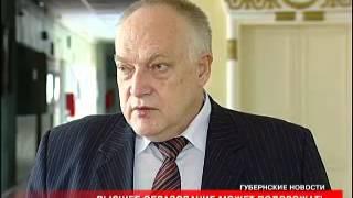 В Воронеже шокированы повышением цен на обучение