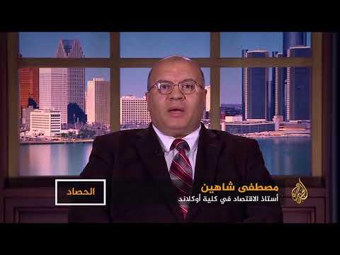 الحصاد- البنوك السويسرية.. الرياض تلاحق الأرصدة  - نشر قبل 17 ساعة