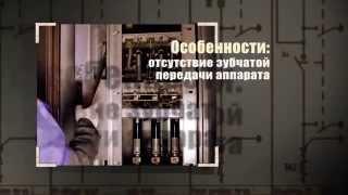 Выключатель нагрузки LBI 12-24 кВ производства