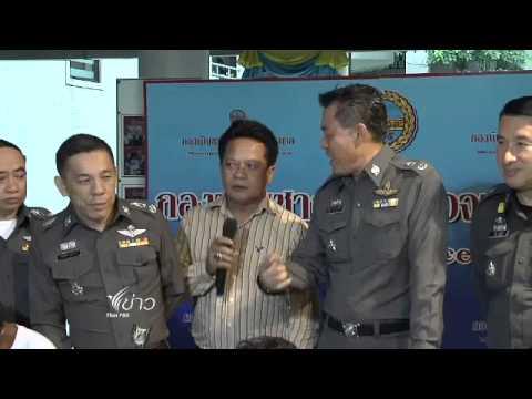 จับแก๊งขโมยเงินในบัญชีธนาคารกสิกรไทยออนไลน์ 1.8 ล้านบาท