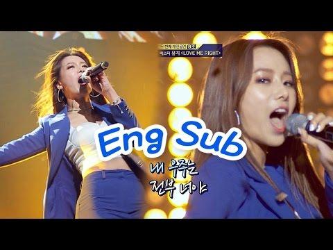[Review]Girl Spirit Ep.5: Yoo-ji from BESTie sings EXO's 'LOVE ME RIGHT''