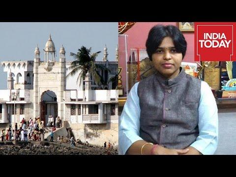 Bhumata Brigade To Enter Haji Ali Dargah