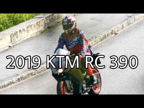 NEXT GENERATION  KTM RC  IS AWESOME